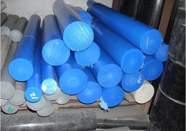 Nhựa MC - 05