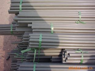Nhựa PVC - 03